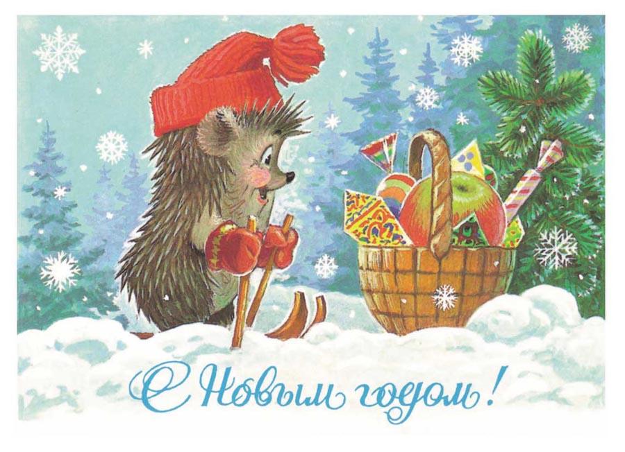 Подарки и сувениры в рязани