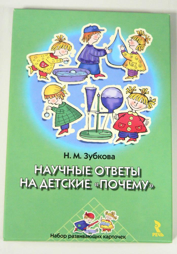 Детские поделки для детского сада